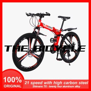20ss Fábrica montanha directa bicicleta de absorção de choques bicicleta de velocidade variável de 26 polegadas dobrar estudante bicicleta adulto bicicleta atacado bicicleta de montanha