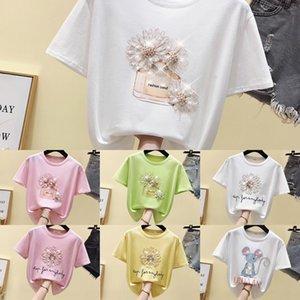 gN4ty рубашка 2020 лето новый потерять все-матч YRwtg Daisy печататься тяжелой промышленности бисером с короткими рукавами футболки для женщин духи бутылки белого рэ