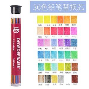 2mm Colour Pencil Lead, 2.0mm 36 Colours Lead Refills for Mechanical Pencil