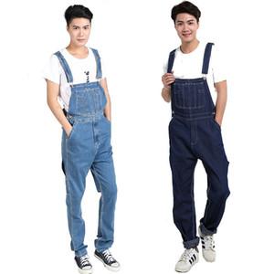 Mens Denim Tuta Street Style modo maschio Tuta tuta Large Size pantaloni diritti Blue Jeans per gli uomini