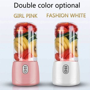 New multi-functional juicer Small household juicer Portable mini electric juice cup handheld rechargeable juice cup Long battery life juicer