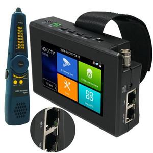 4 5 pouces Caméra IP testeur 8MP TVI / CVI / AHD / SDI / 4KH.265 IP / analogique CCTV testeur Moniteur PTZ Contrôleur rapide ONVIF IPC POE