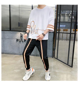 Casual Loose Sports Set Teenagers 2PCS Panelled Striped Tracksuits Summer Designer Letter Print Street Style Harem Mens Suits Males Fashion