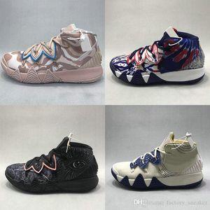 Sıcak Kyrie S2 Hibrid Giysi S Çöl Kamuflaj Sashiko Paketi Erkekler Basketbol Ayakkabı Irving neler The Black Erkek spor ayakkabısı eğitmenler 40-46