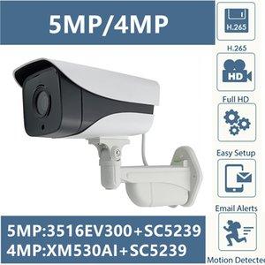 5MP 4MP 4 Array LEDs IP Camera IP66 WaterProof 3516EV300+SC5239 2592*1922 2560*1440 30M Distance Infrared ONVIF CMS XMEYE