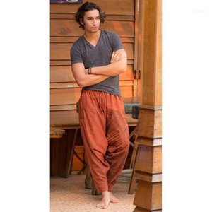 Mens Autumn Home Casual Solid Pants Cargo Trousers Loose Elastic Waist Pants