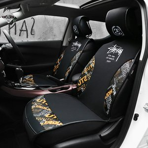 Tide brand car seat cover four season universal full surround cushion cover autumn and winter car seat cushion cover Baojun Yinglang Corolla