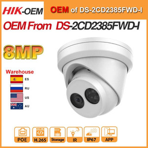 Hikvision OEM from DS-2CD2385FWD-I 8MP IP Camera Network CCTV Camera H.265 CCTV Security home POE WDR SD Card Slot