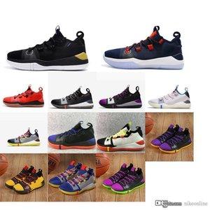 Мужские Bryants ZK объявления баскетбол обувь черная мамба Фиолетовый Розовый Желтый Oreo Рождество новые цвета KB12 XII 12 элитных NXT 360 кроссовки с коробкой