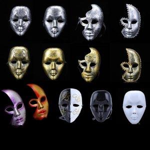 Hanzi_masks Halloween Diy spaventoso bianco del fronte pieno di Cosplay Masquerade Mime Mask Maschere Costume palla del partito