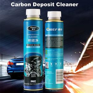 Углерод депозит ГЛАВНЫЙ автомобилей Очиститель спрей Авто Карбюратор Carb Очистка Удаление 300мл оптом