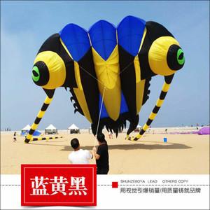 جديدة 7sqm لينة طائرة ورقية 3D ضخمة لينة العملاق ثلاثية الفصوص طائرة ورقية الرياضة في الهواء الطلق من السهل أن تطير