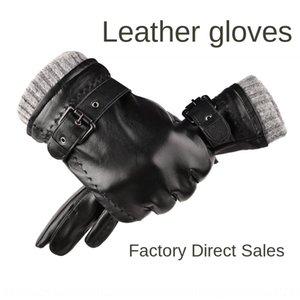 Pelle Wyy43 inverno electrombile caldi all'aperto ispessite guanti di pelle di pecora caldi di guida guanti di guida di auto elettriche