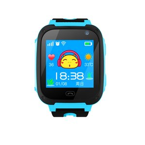 Anti lost smart watch suitable for children, with LBS tracker and emergency call functions