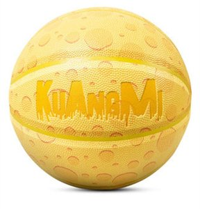 SPALDING Personality Kuangmi size 7 yellow Cheese basketball ball official cool genuine indoor and outdoor special KMBB33