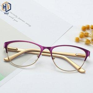 Hervi Lesebrille Unisex Frauen Männer optische Computer-Brille Ultra Spiegel Presbyopie Brillen Anti-Reflective Reader