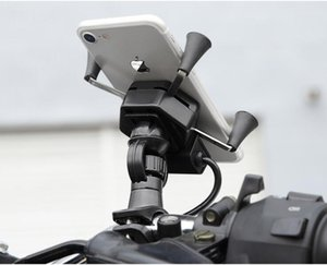 100PCS High Quality 5V 2A Fast Charge Motor Handlebar Rail Mount X-Grip Cell Phone Smartphone Holder for iPhone