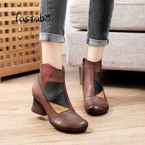 Woman Ankles Boots Mujer 2020 Mixed Color Patent Leather Botines Patchwork Square Toe Thick High Heels Pump women boots 20551