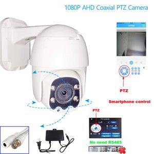 1080P AHD PTZ الأمن سرعة قبة الكاميرا محوري تحكم 4 قطع صفيف IR ضوء الأشعة تحت الحمراء للرؤية الليلية 2.0MP AHD CCTV كاميرا المراقبة