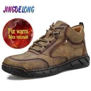 Winter Men's Ankle Boots Fur Warm Men's Snow Boots High Quality Leather Platform Winter Outdoor Trainers