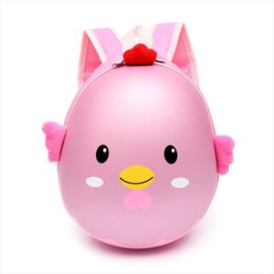 Cute 3D Chick Egg Shell Bag for Boys Girls Childrens Backpack Kindergarten School Bags Kids Preschool Backpacks Mochila Escolar
