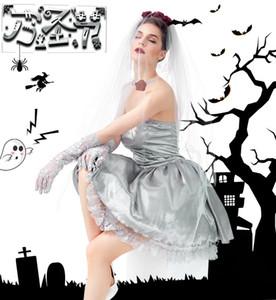 Halloween erwachsener Geist Braut Kleid knielangen Kostüm Masquerade Bar-Partei-Stadiums-Kleid Geist Brautkleider Robe De Mariee
