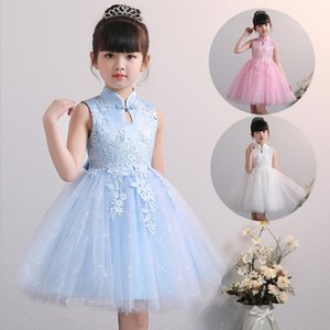 it's YiiYa Blue Dress for Girl Kids Ball Gown Chinese Collar Embroidery Tulle Flower Girl Dress Cotton Lining 2020 BX1703
