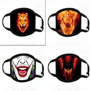 Máscaras de impresión de Gleco-Roman Retro de los hombres Mascaras de impresión Vintage Golden Sier máscara Sier Carnival Mask MENS Party Party # 792