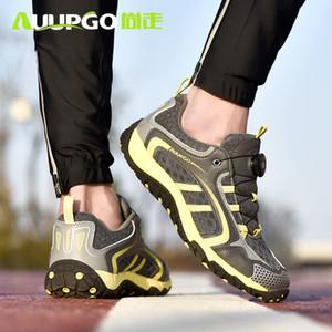 Originale vendita Auupgo estate calda bicicletta Scarpe Scarpe a monte per le donne gli uomini asciugatura rapida antiscivolo resistente all'uso escursionismo