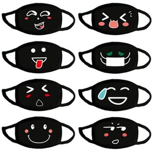 Party Cute Bear Mask Adult Kids Fun Fancy Dress Lower Half Face Mouth Muffle Mask Reusable Dust Warm Windproof Cotton Mask 300pcs T1I2425