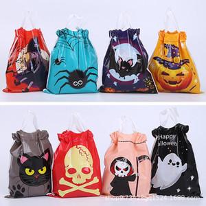 50PCS série Halloween Sacs cadeaux Trick mignonnes bonbons boîte cadeau ou Treat enfants citrouille Bat bonbons Boîtes Halloween Party Supplies
