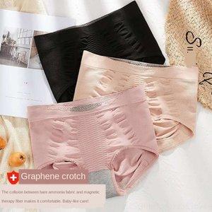 qiRJZ Manyetik plastik kaliteli pantolon yüksek Sıcak şekillendirme bel kutulu göbek kapalı vücut şekillendirme pantolon ma yanan kadın iç çamaşırı yağ grafin