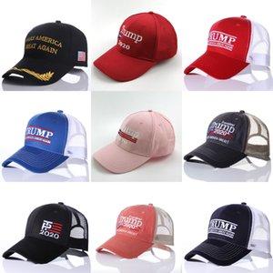 Lady Trump Trump202 Sunshade Baseball Umbrella Washed Sun Hat Sunshade Outdoor Baseball Mesh Ponytail Hat#630