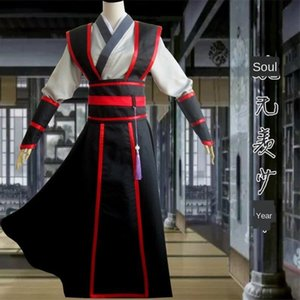 ihY4K Mo antiga cosplay Dao zu traje terno Wei Wuxian novo do estilo do velho mestre ancestral mesma máquina Yiling Jiang Cheng esquecer azul Jiang G