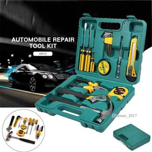 Best Maintenance Hardware Tool Set Household Combined Tool Set free shipping QT5012