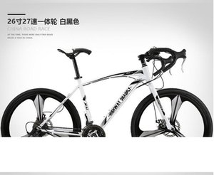 cheap bikes 26-inch road racing speed bike solid elbow, muscle live-flying bike 27-speed dual disc brake
