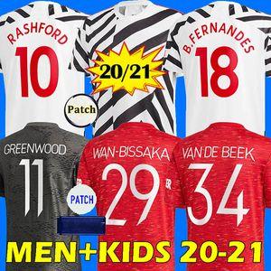 20 21 camiseta de fútbol manchester united man utd soccer jersey RASHFORD GREENWOOD MARTIAL WAN-BISSAKA JAMES POGBA LINGARD BRUNO FERNANDES MAGUIRE football shirt