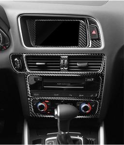 아우디 Q5 SQ5 자동차 실내 에어컨 CD 패널 탄소 섬유 스티커 탐색 프레임 데칼 자동차 스타일링 액세서리