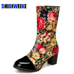 Boots Retro Embroidered Rose PU Leather Stitching Low Heel Mid Calf Ladies Shoes Women Botines Mujer 2021 AB934