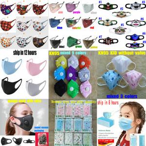 KN95 Masque FFP2 CE coloré éponge à usage unique pour enfants Cartoon Coton Mode Femme BlingBling réutilisable Lavable Noir Designer Masque Support