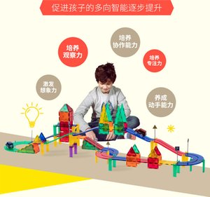 55pcs / set Big Size Magnetschienen Bausteine Magnetblöcke Dreieck Quadrat Bricks Magnetic Designer Bau Spielzeug für Kind-Geschenk
