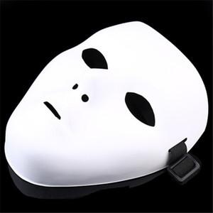 JabbaWockeeZ Mask Máscara Facial Festa Halloween HALLOWEEN Hip-Hop Ghost Dance PVC máscaras pura partido do disfarce branco ju0040