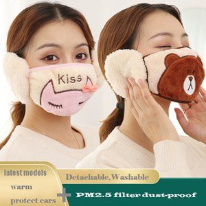 16 styles masques anti-bactériens pour les femmes et les hommes masques design lavable PM2.5 anti-poussière chauds masques d'oreille d'hiver