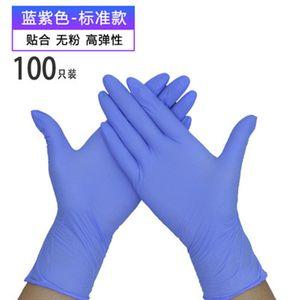 Tek kullanımlık eldivenler Dayanıklı Ding Qing Lateks Nitril Kauçuk Pvc Food Grade Mutfak Special Yemek kalınlaşmış