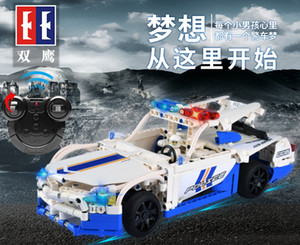 Remote control blocks Every kid's racing dream starts with a remote control block car And learn from it