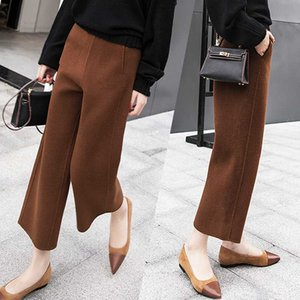 Fashion Women's cropped trousers 2020 autumn and winter new woolen high waist slimming casual straight-leg pants