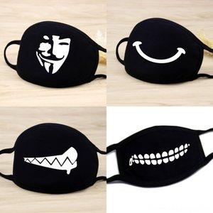 GZRPw Woven Children DIY Mask Halloween Toysk Cosplay Masquerade Vizard Kids For Masks Costume Party Christmas Birthday Decor Eye YY