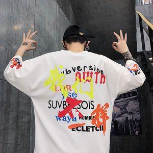 2019 summer new trendy brand ins super hot casual short-sleeved men's T-shirt youth Hip Hop loose half sleeve trendy QHGR