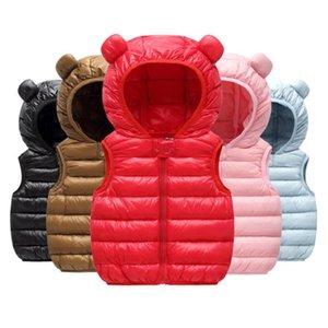 BOTEZAI enfants Gilet filles enfants Gilet à capuche Veste d'hiver pour les vêtements d'automne Gilets fille garçon Manteaux Manteaux bébé Y200831