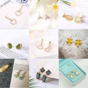 1Pair Fashion Gem Ohrringe Opal-Perlen-Bolzen-Ohrringe Anhänger Charm Schmuck Accessoires